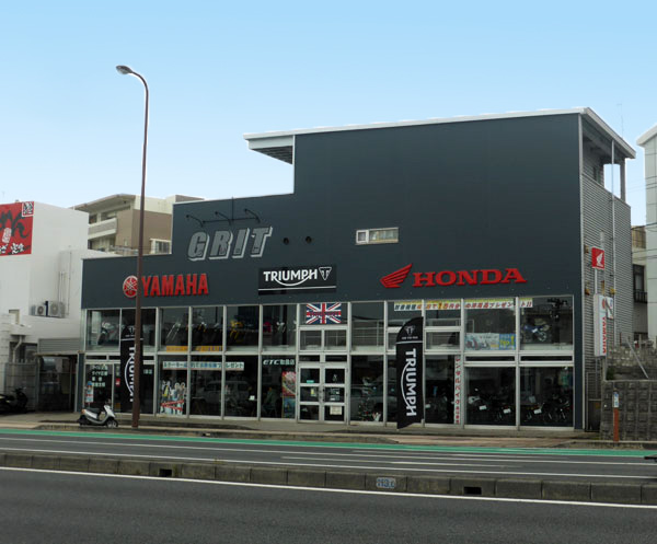 【イベント情報】GRIT試乗会イベント開催いたします!