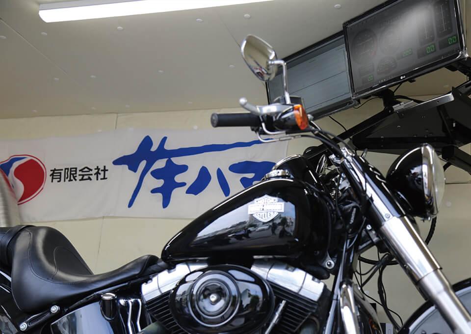バイクショップ紹介 有限会社サキハマ2