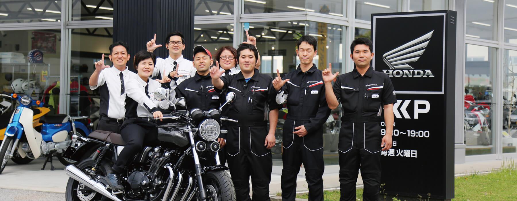 Honda Dream沖縄豊崎