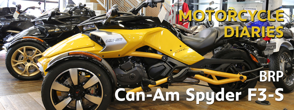 BRP Can-Am Spyder F3-S