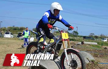 クロス ロード 沖縄 バイク